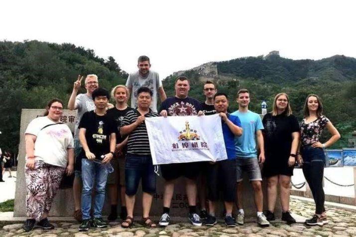 Mehr als 380 Gründe für eine Reise nach China