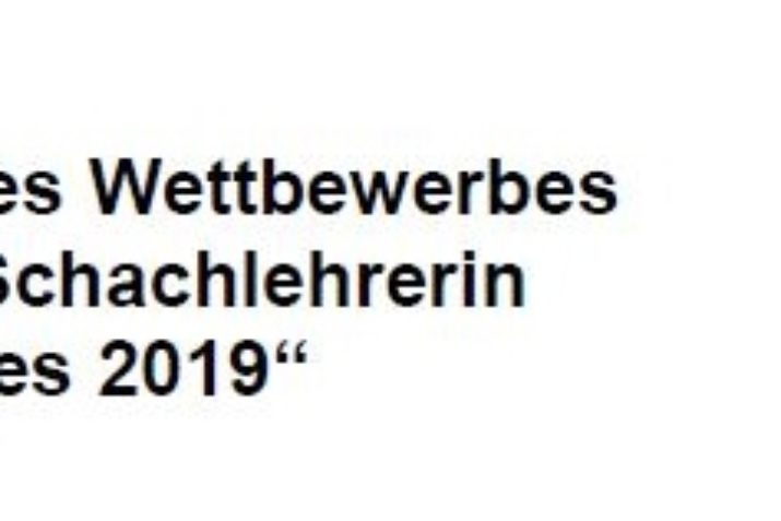 Deutscher Schulschachkongress